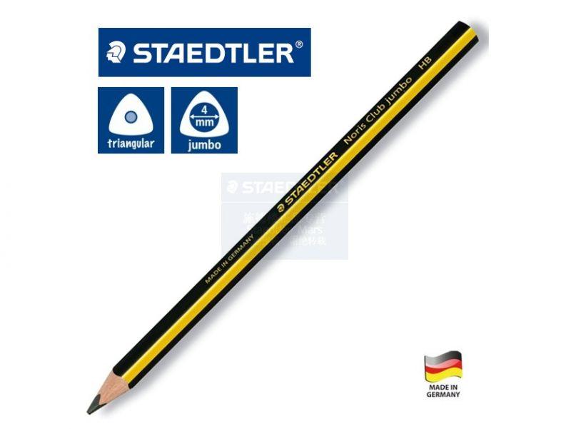 Lápiz Staedtler noris jumbo hb triangular